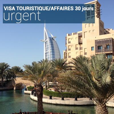 Visa touristique/affaires 30 jours urgent