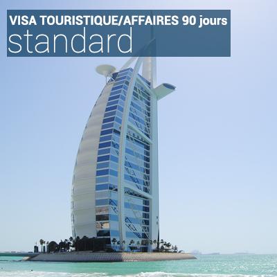Visa touristique/affaires 90 jours standard