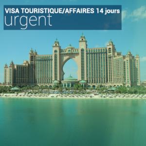 Visa touristique/affaires 14 jours urgent