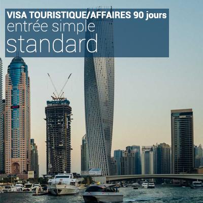 Visa pour Dubai vous propose un visa touristique affaires de 90 jours